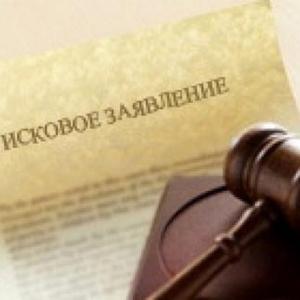 Как подать иск мировому судье