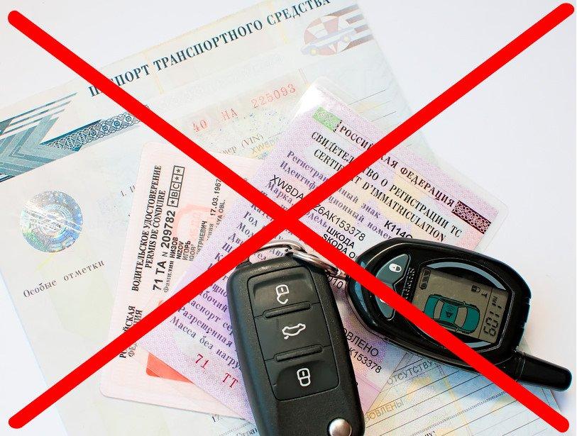 Арест на автомобиль, которого больше нет. Но налоги остались!