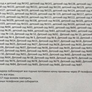 Ничего святого: почти 100 детских садов «заминировали» в пятницу в Петербурге