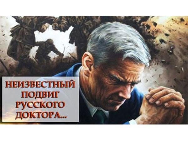 Несчастная мать, жена гестаповца, встала на колени перед русским доктором, заключенным №97625