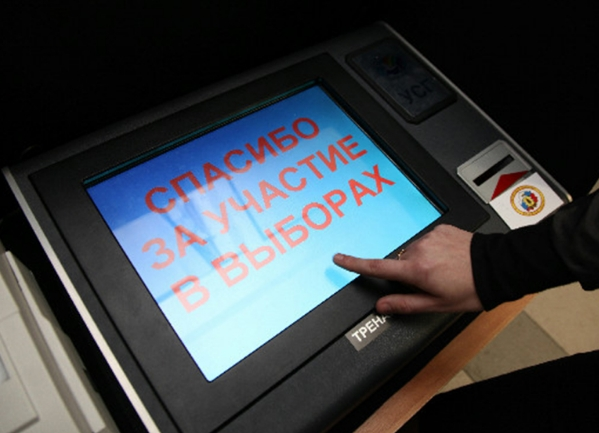 Продлят эксперимент по голосованию на цифровых участках