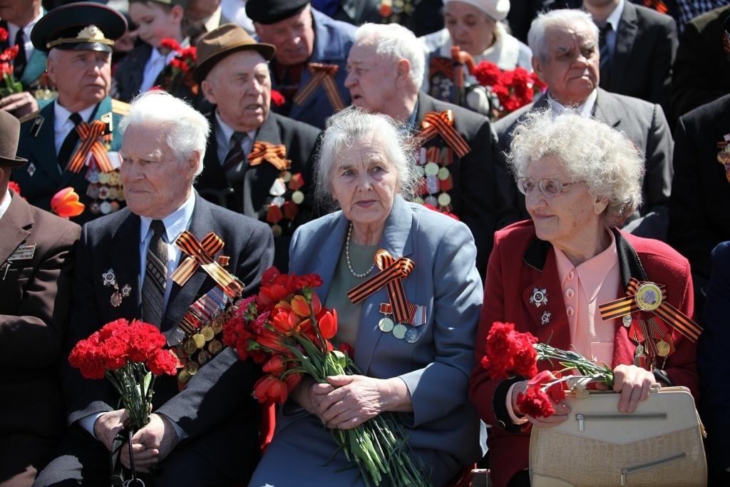 Единовременная выплата, в честь 75-летия Победы