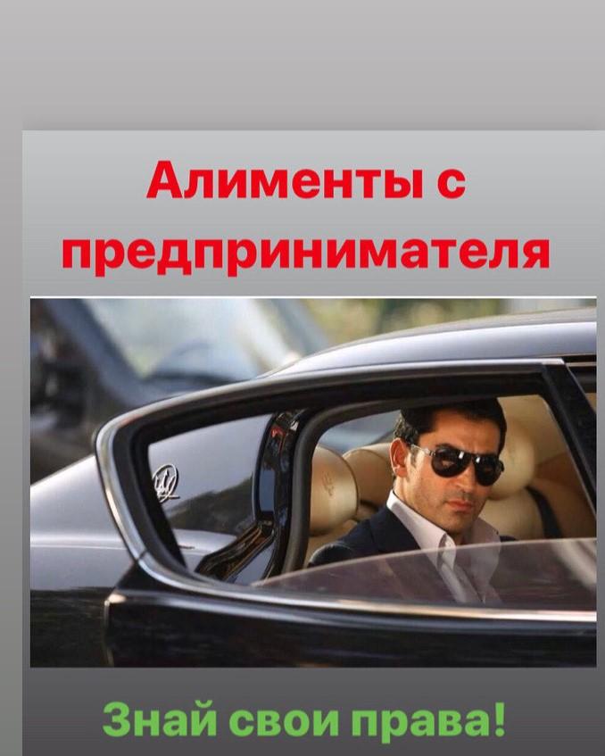 Алименты с предпринимателя (Украина)