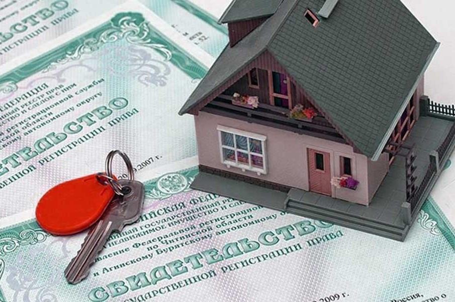 Пять новых законов для собственников жилья с 2020 года