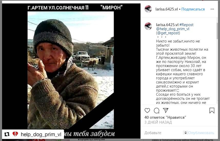 Российские жулики-рестораторы кормят людей мясом больных собак. Видео