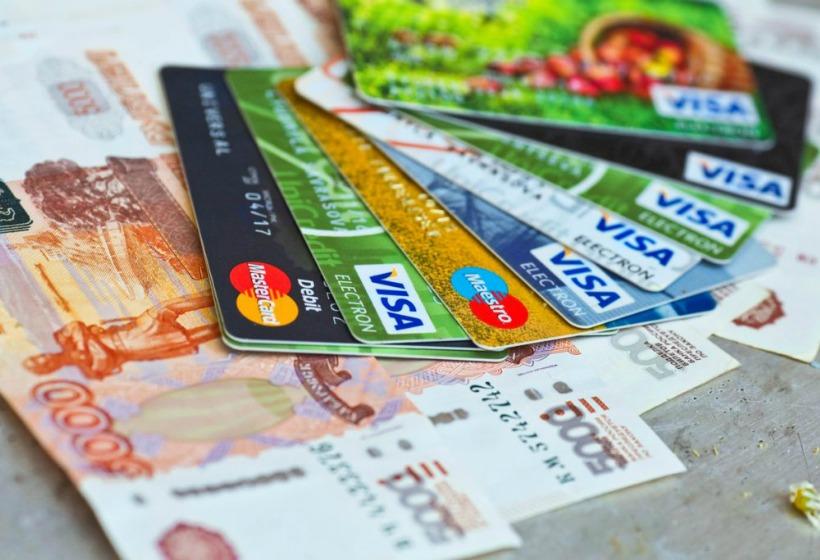 Важно: налог с перевода на банковскую карту – актуальная информация
