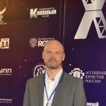 Невский Георгий Аркадьевич