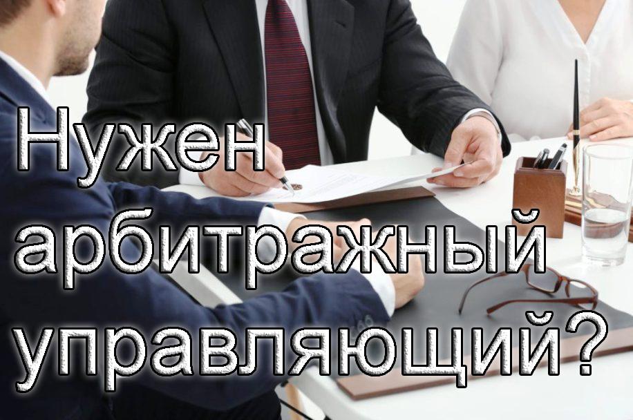 Проект о внесудебном банкротстве граждан приняли в первом чтении