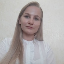 Пономарева Валерия Валерьевна, г. Сочи