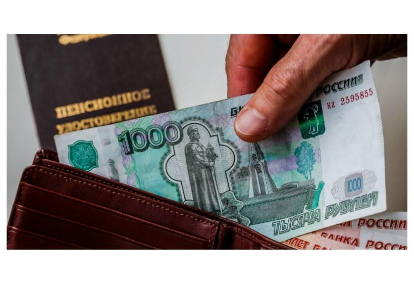 Как получить 1000 рублей к пенсии пенсионный фонд госстраха личный кабинет