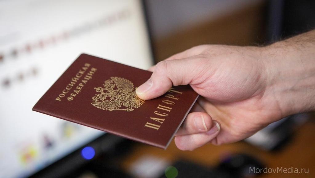 Мужчина по поддельному паспорту получил в банке около 600 тысяч рублей