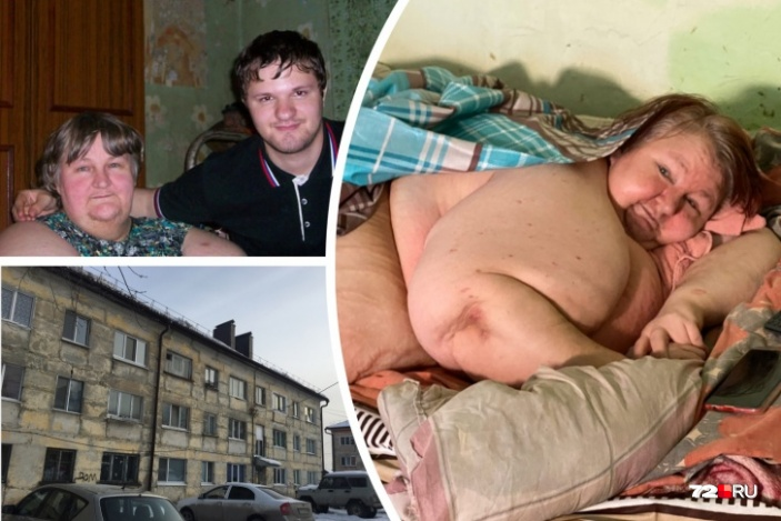 История похудения с малаховым