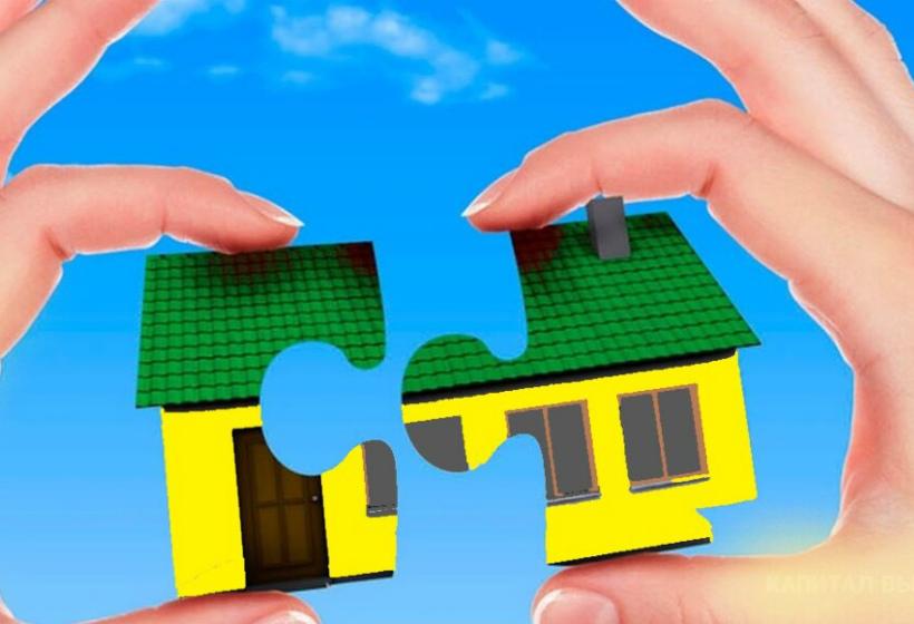 Как поделить дом после развода? Позиция Верховного суда