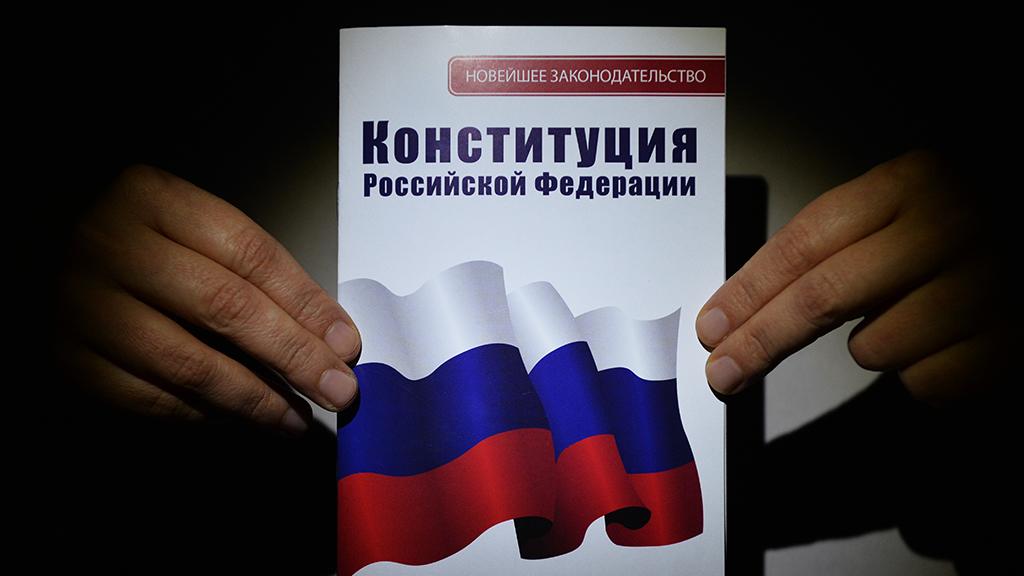 ВЦИОМ: 66% россиян готовы принять участие в голосовании по Конституции.