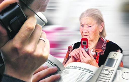 Как защитить пожилых родителей от телефонных мошенников