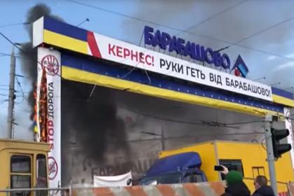 Украинские предприниматели устроили побоище со стрельбой и взрывами