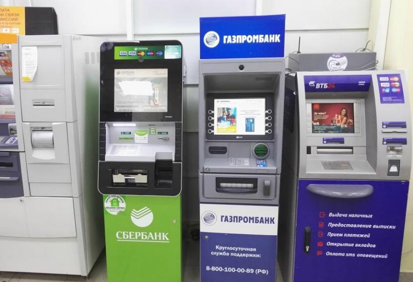 Форс-мажорные ситуации при пользовании банкоматом и как нужно действовать