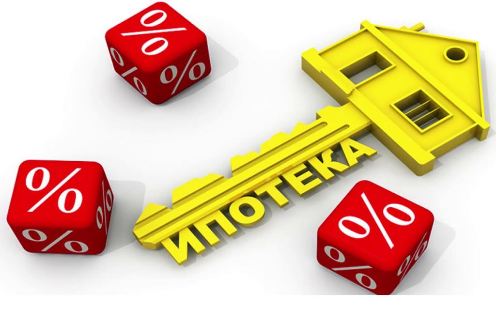 Ипотека от Мишустина: реальна ли ставка 8%?
