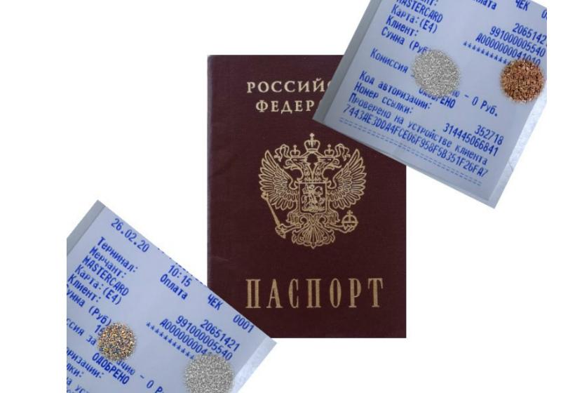 В кассовый чек добавят паспортные данные клиента