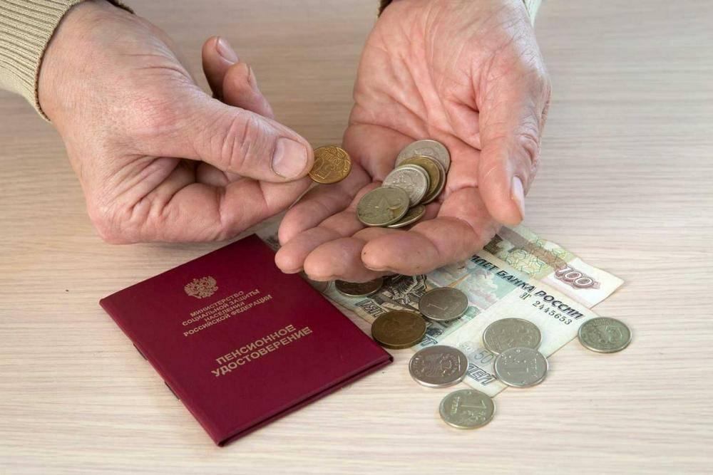 4 миллиона россиян с 1 апреля получат повышенные пенсии