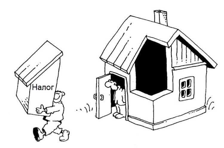 Сколько лет нужно владеть квартирой, чтобы не платить налог: 3 или 5?
