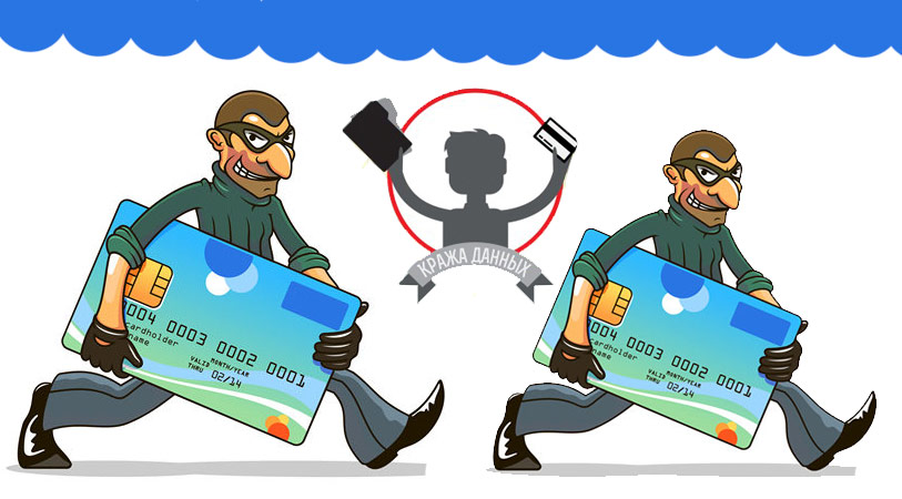 Как вернуть свои денежные средства, если вас обманули мошенники?