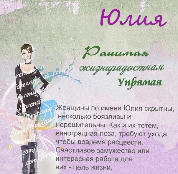 картинки с именами женскими русскими туристов принято