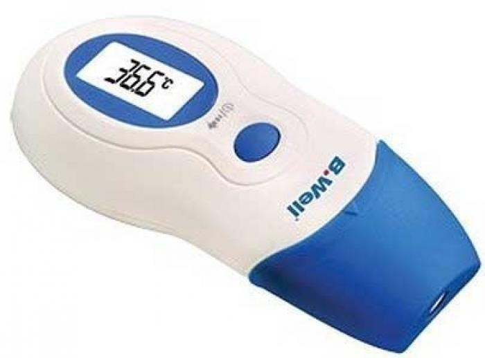 Инфракрасный термометр. Или самая бесполезная покупка за последний месяц.