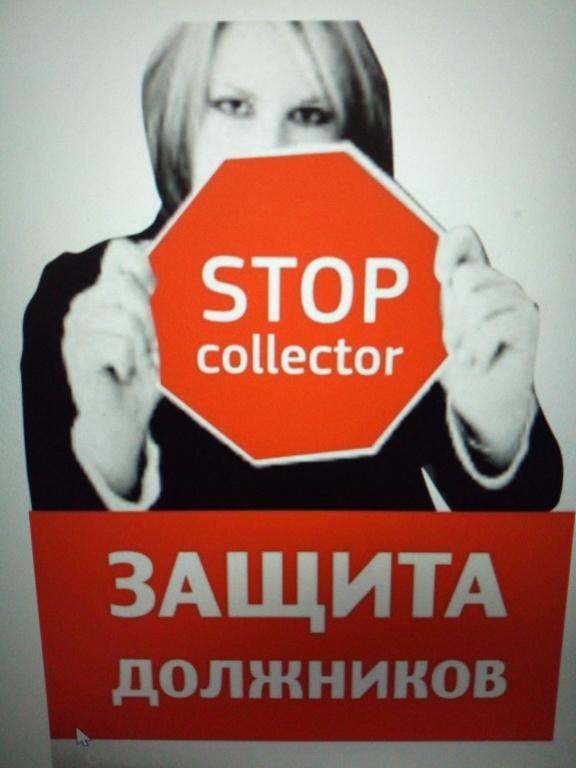 Должник по кредиту высудил 100 000 рублей с кредитора...так может каждый!