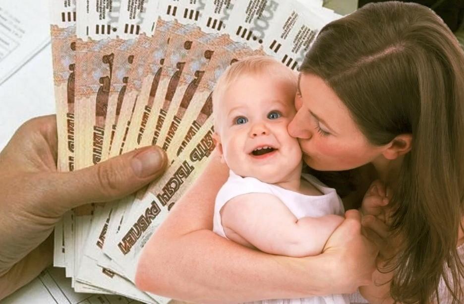 Материнский капитал на первого ребенка. Что теперь можно получить?