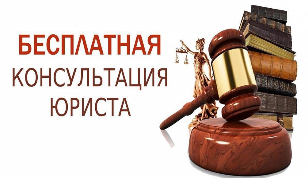 А существует ли какой-нибудь подвох в бесплатной юридической помощи?