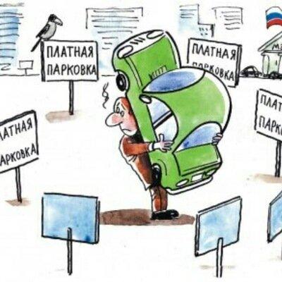Комсомольская правда: с 12 марта появилась новая служба, которая вправе штрафовать автовладельцев
