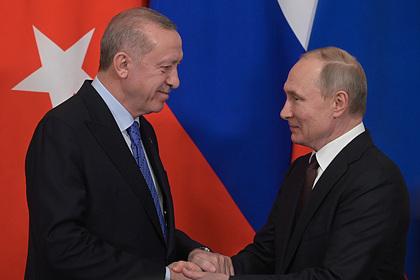 Путин позвонил Эрдогану