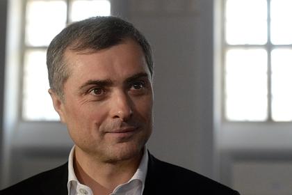 Сурков назвал Союз добровольцев Донбасса своей единственной организацией