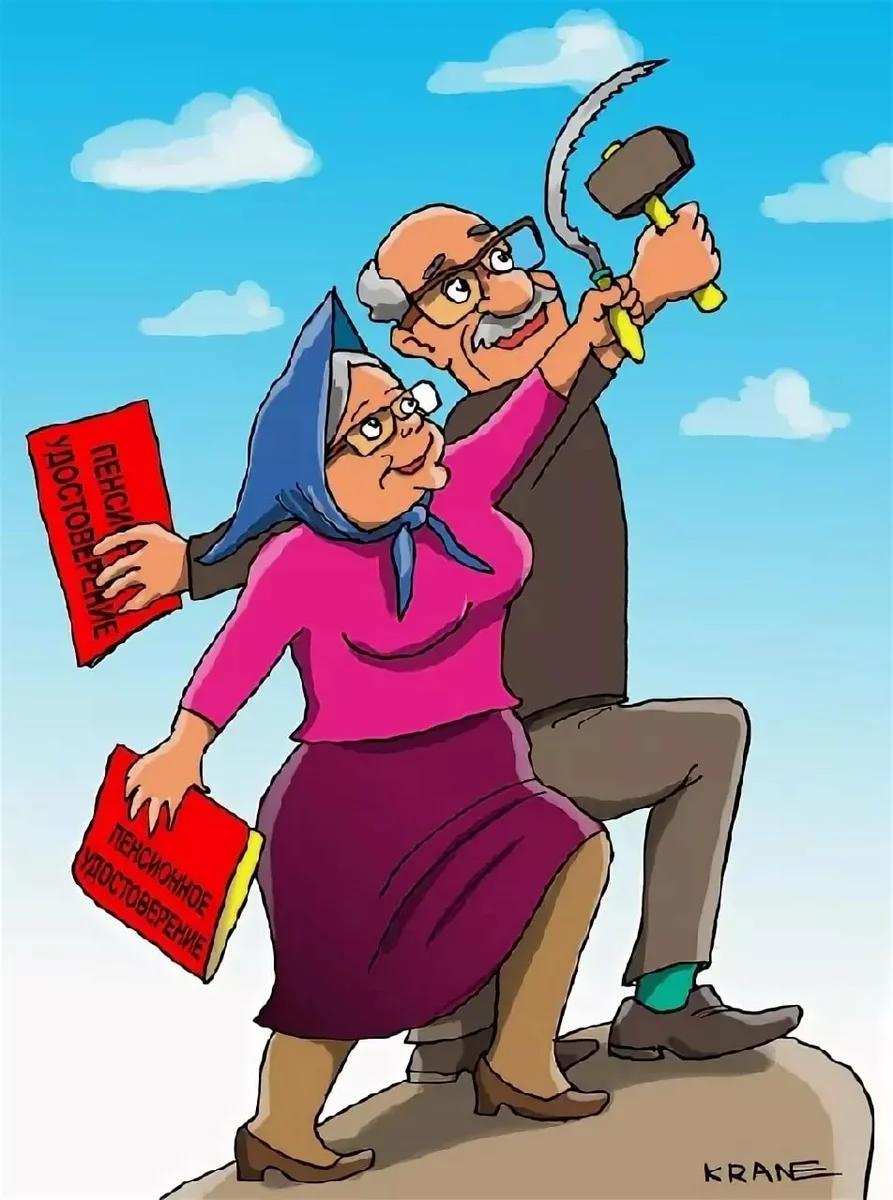Увеличение пенсий. Хорошие новости для пенсионеров.
