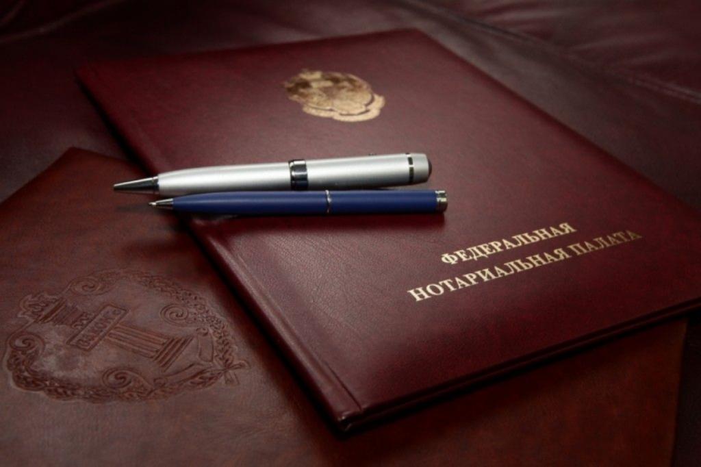 Нотариус сам обязан подать документы в Росреестр. Новое в законодательстве
