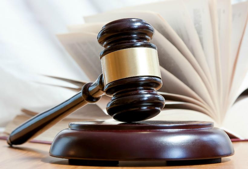 Готовы ли вы судиться с государством?