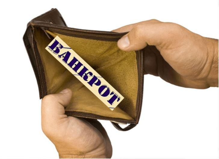 банкротство под ключ