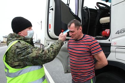 Закрытие границы России с Белоруссией объяснили