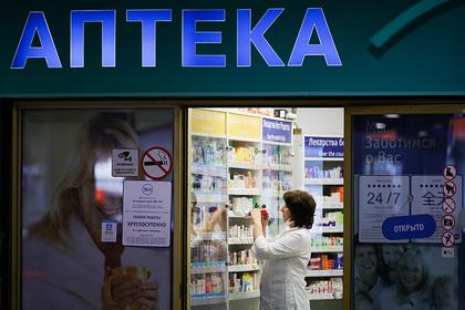 Госдума приняла законопроект о госрегулировании цен на лекарства