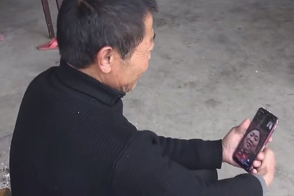 Коронавирус помог мужчине вспомнить семью после 30-летнего провала в памяти