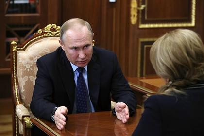 Путин высказался о голосовании по поправкам к Конституции