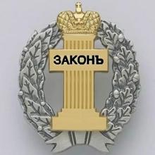Адвокат Грибков Василий Николаевич, г. Санкт-Петербург