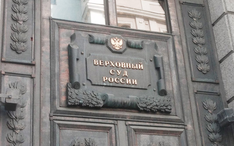 Российские суды приостанавят работу?