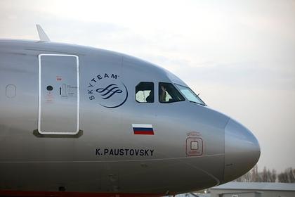 «Аэрофлот» отменил рейсы в США и ОАЭ из-за коронавируса