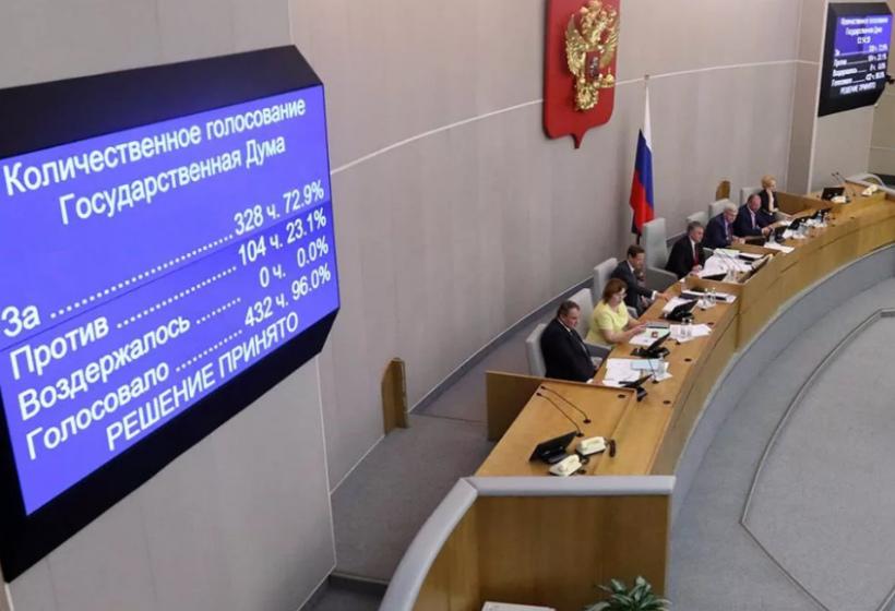 Единая Россия инициировала законопроект о досрочном выходе предпенсионеров на пенсию. Дождались?