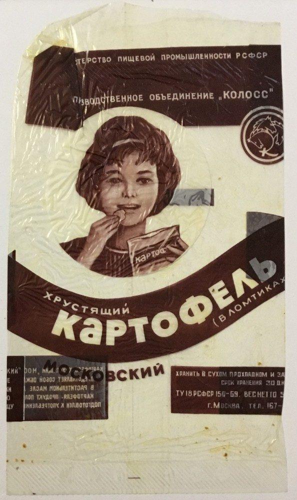 История появления продуктов быстрого питания в СССР