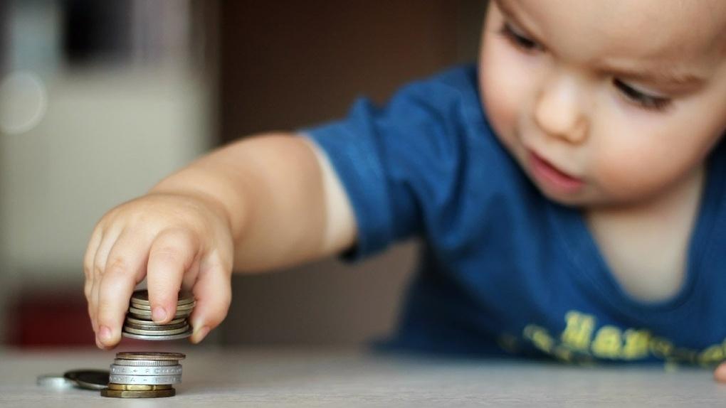 Ежемесячные выплаты на детей в возрасте от 3 до 7 лет
