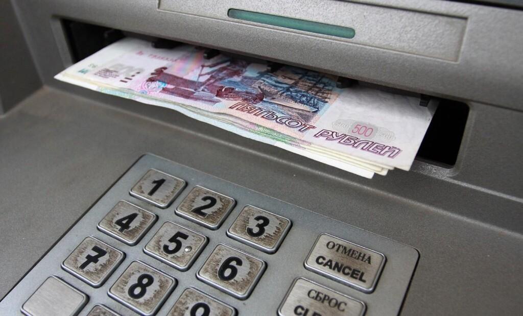 Обман, с которым может столкнуться каждый при снятии наличных денег в банкомате