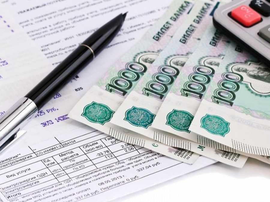 Верховный суд РФ объяснил, за какие коммунальные услуги не надо платить.
